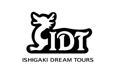 Prenota Traghetti Ishigaki Dream Tours in modo facile e veloce