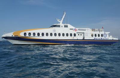 Prenota Traghetti Majestic Fast Ferries in modo facile e veloce