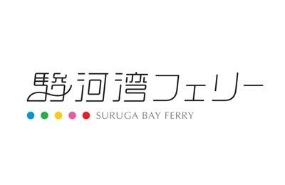 Prenota Traghetti Suruga Bay Ferry in modo facile e veloce